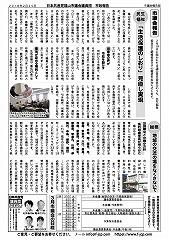 Ssigikainews2018225