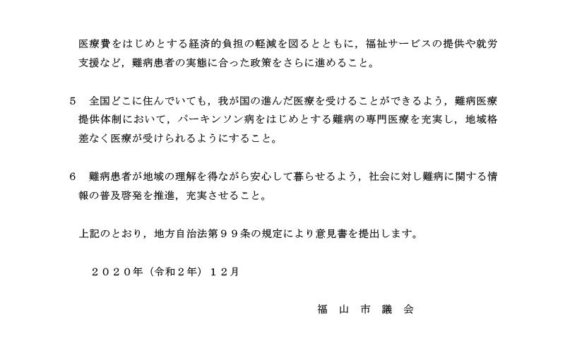 Ikensho2_2
