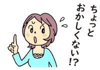 2021221aoyama_4